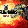 World of Tanks: Rush – една танкова игра!