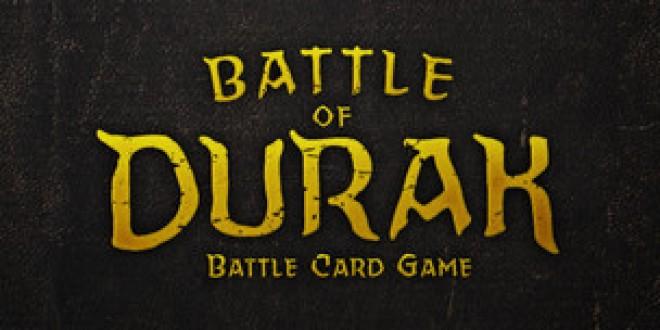 Игра за принтиране: Battle of Durak