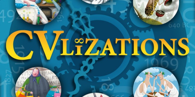 CVlization – бърза семейна игра с невероятен арт!