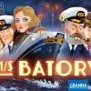 MS Batory – Понякога можем и без 3Д ефект