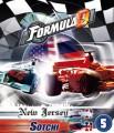 Най-новото разширение на Formula D.