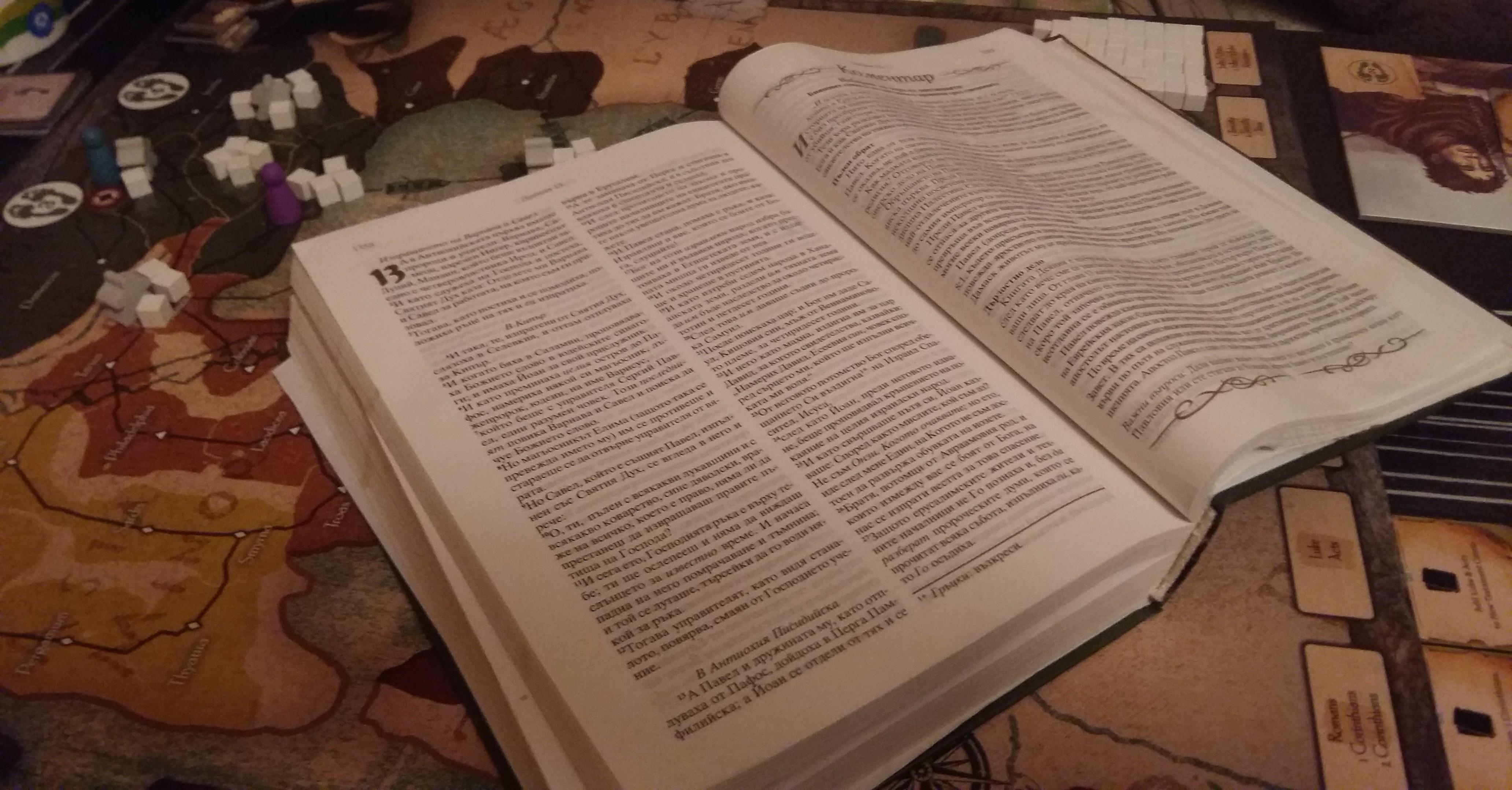 Commissioned – най-тематична Християнска настолна игра