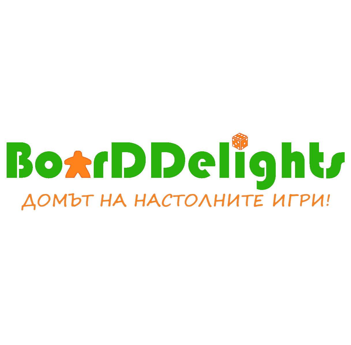 BoarDDelights2-subtitle-BOX