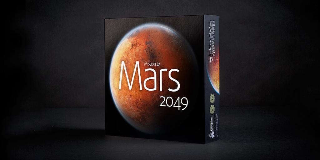 Mission to Mars: 2049 – състезание до центъра на Марс