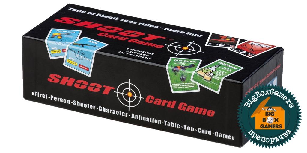 SHOOT Card Game – Истинските мъже играят с войничета!