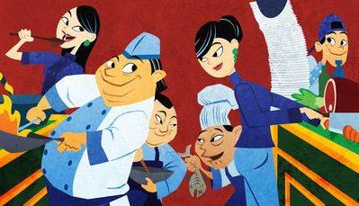 Wok Star (3rd edition) – Диплома за готвач в китайски ресторант