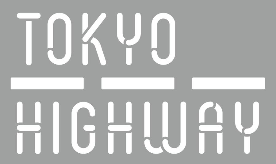 Tokyo Highway – Японска му работа