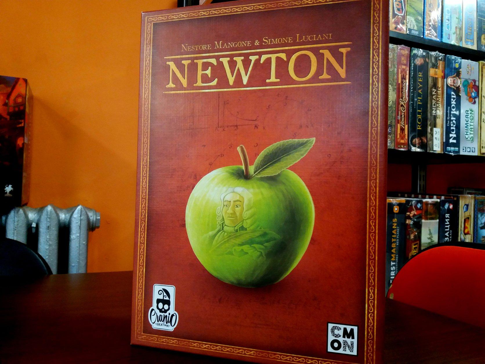 Newton – Толкова много кафяво…