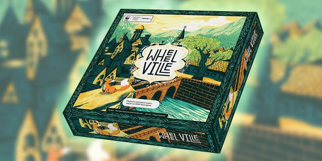 WheelVille – Изцяло българска игра с WWF кауза