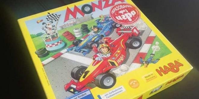 Monza – бръм-бръм за най-малките!