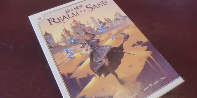 Realms of Sand – флуиден тетрис