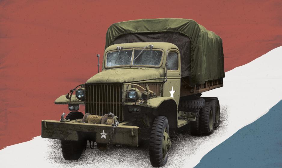 1944: Race to the Rhine – настолна игра с логистика