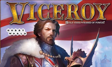 Viceroy – пасивно-агресивна игра с безброй стратегии