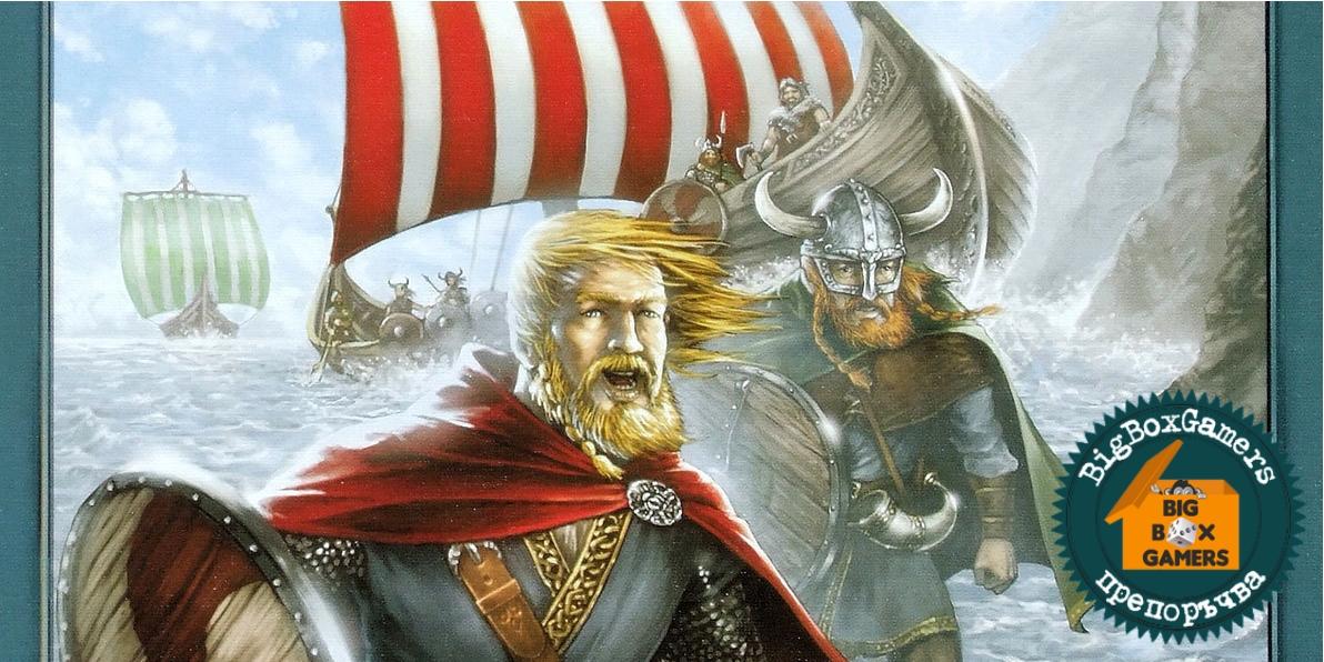 Vikings – игра с поставяне на острови