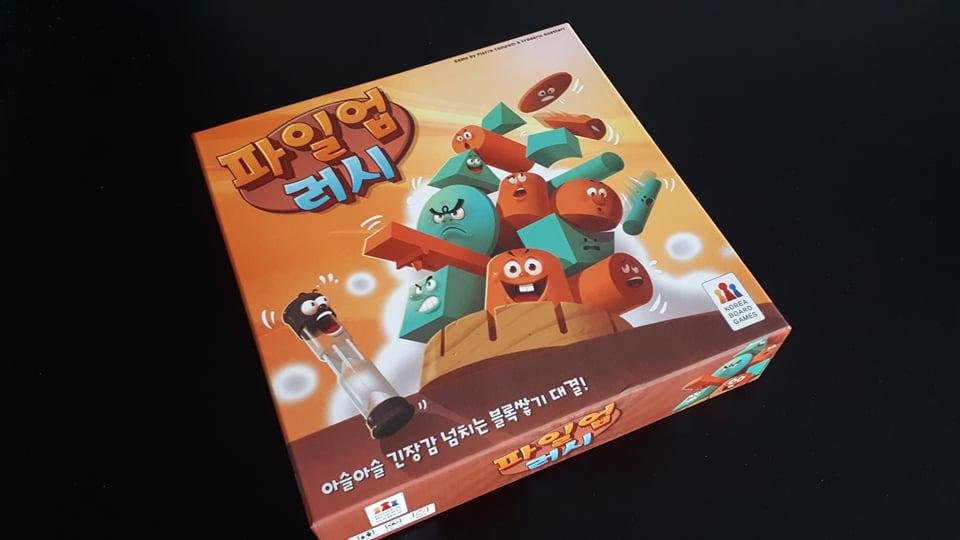 Pile-Up Rush – Мини Junk Art за двама