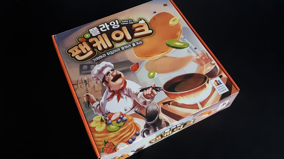 Yummy Yummy Pancake – Научете детето си от рано да върти тигана