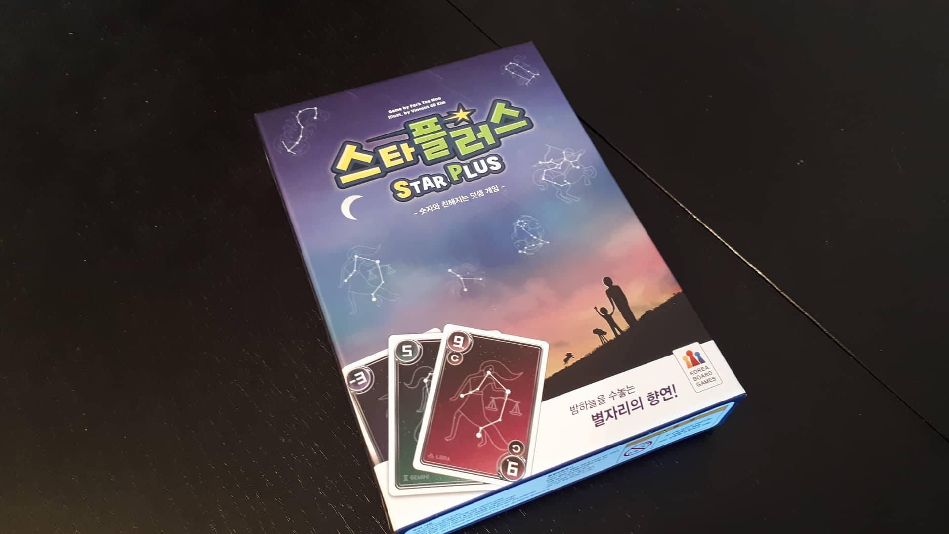 Star Plus – По-скоро минус.