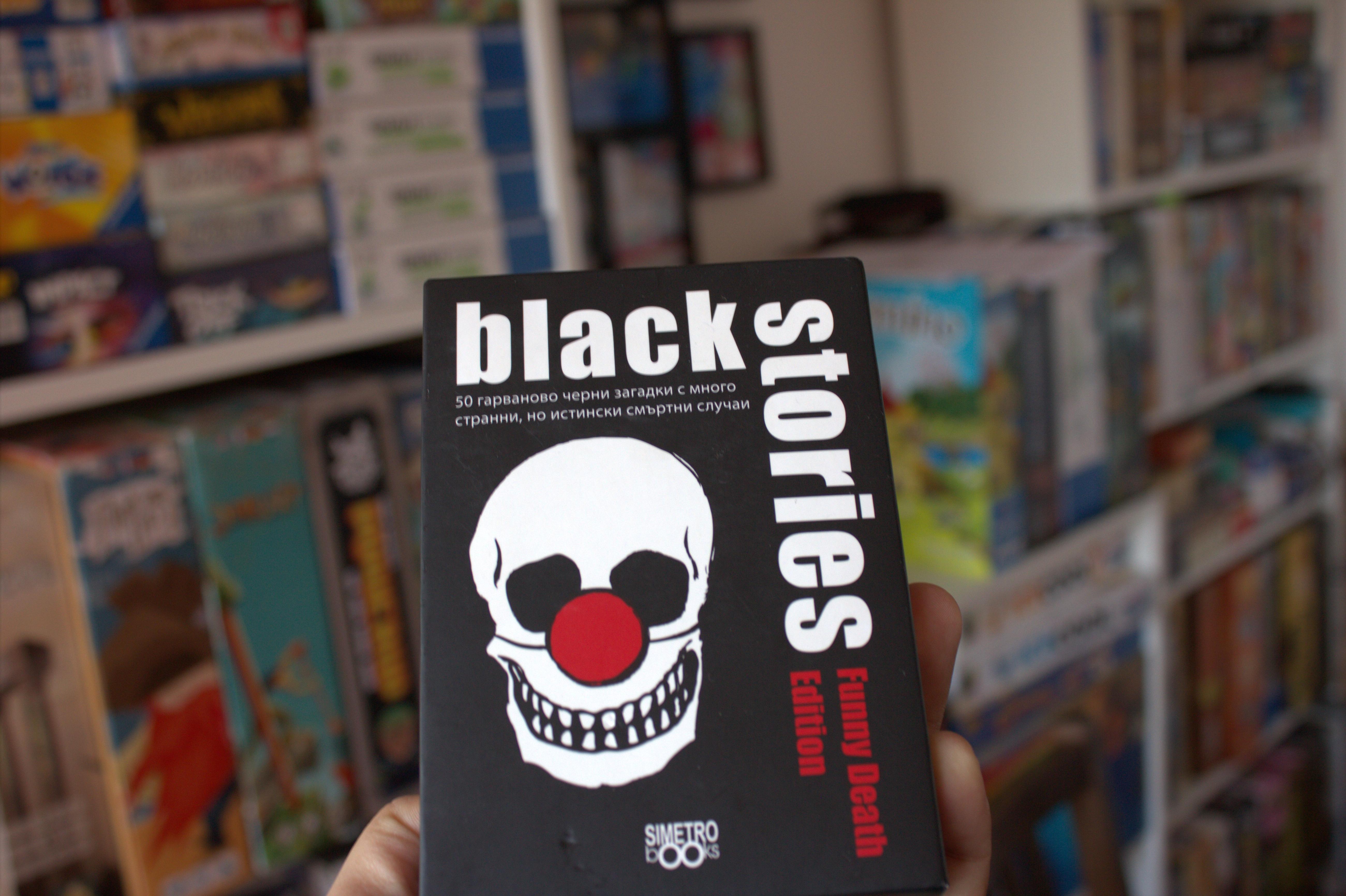 Black Stories – колекция от загадки и парадокси